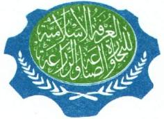 IslamChamber