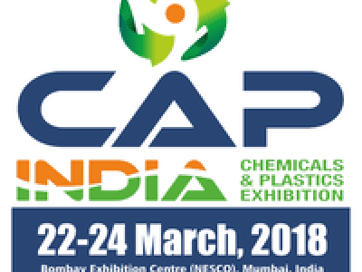 دعوة للمشاركة بمعرض CAPINDAI بمدينة مومباي الهندية